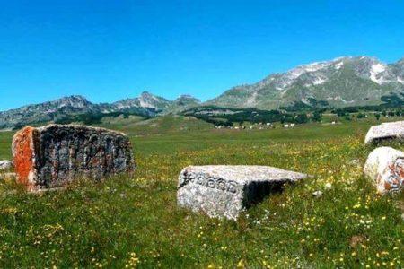 UNESCO upisao stećke iz Crne Gore (ŽABLJAK) na listu svjetske baštine